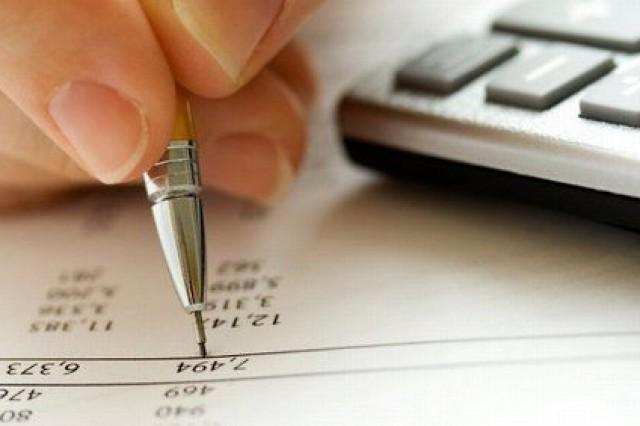 Tassi mutui inps 2016 le novit del regolamento - Requisiti mutuo prima casa ...