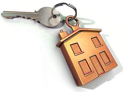 Mutui inpdap tassi di interesse istituti di credito aggiornati - Requisiti mutuo prima casa ...